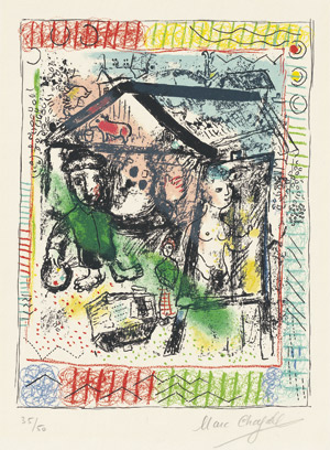 Lot 8057, Auction  112, Chagall, Marc, Der Maler vor dem Dorf II