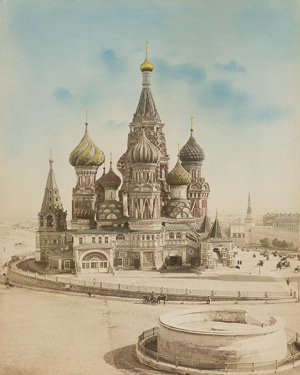 Lot 4020, Auction  114, Daziaro, Joseph, View of St. Basil's Cathedral, Moscow
